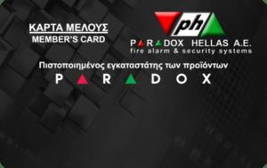 PH_Installer_card