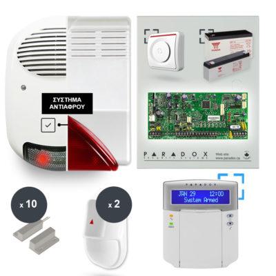 Προσφορά Συναγερμός Οικίας Paradox SP5500 με Ψηφιακό Πληκτρολόγιο Κ32LCD+
